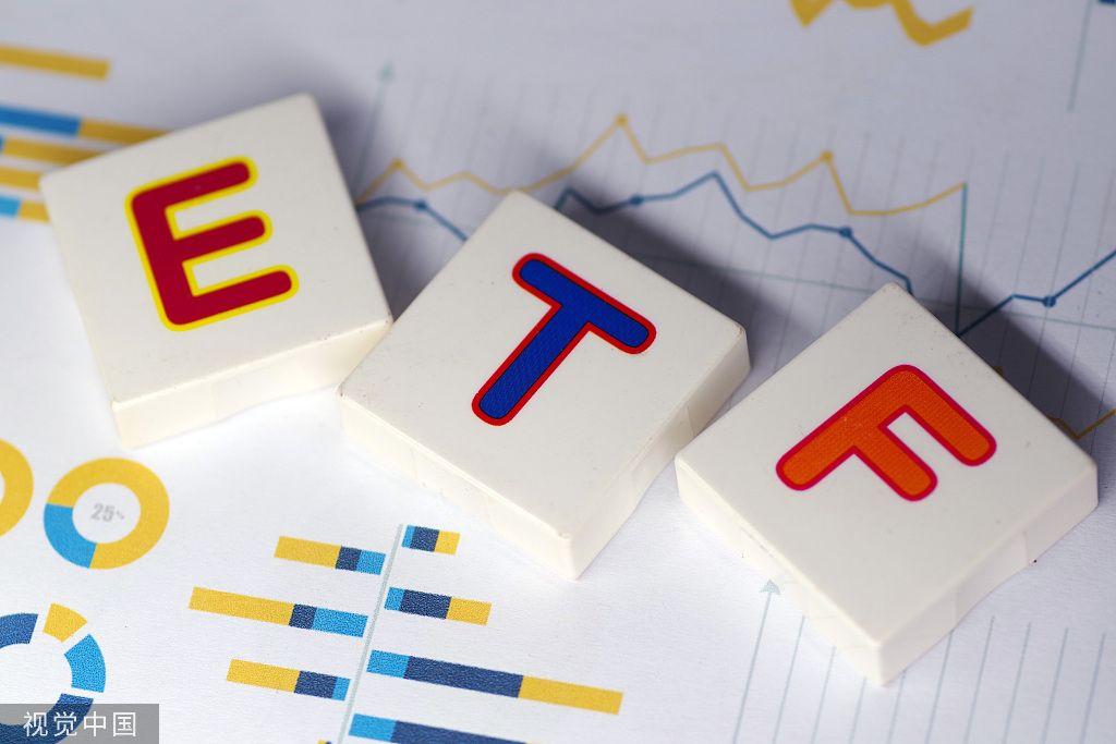 上交所:ETF股票认购能缓解投资者直接减持对市场冲击