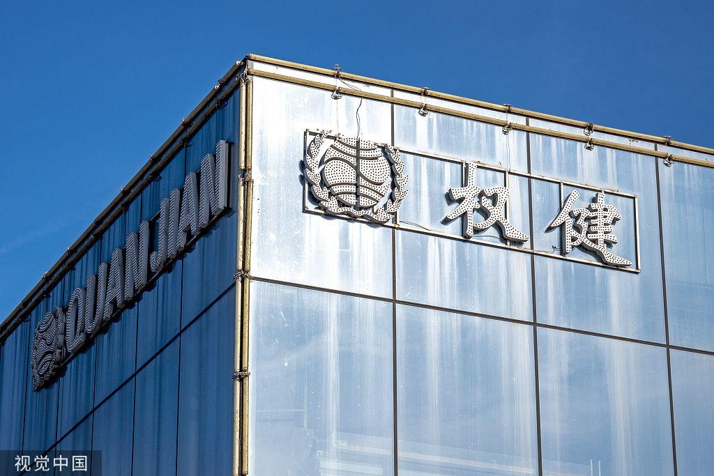 盈多宝娱乐场真正网址,中国已有超3.6万项国家标准 备案行业标准62262项