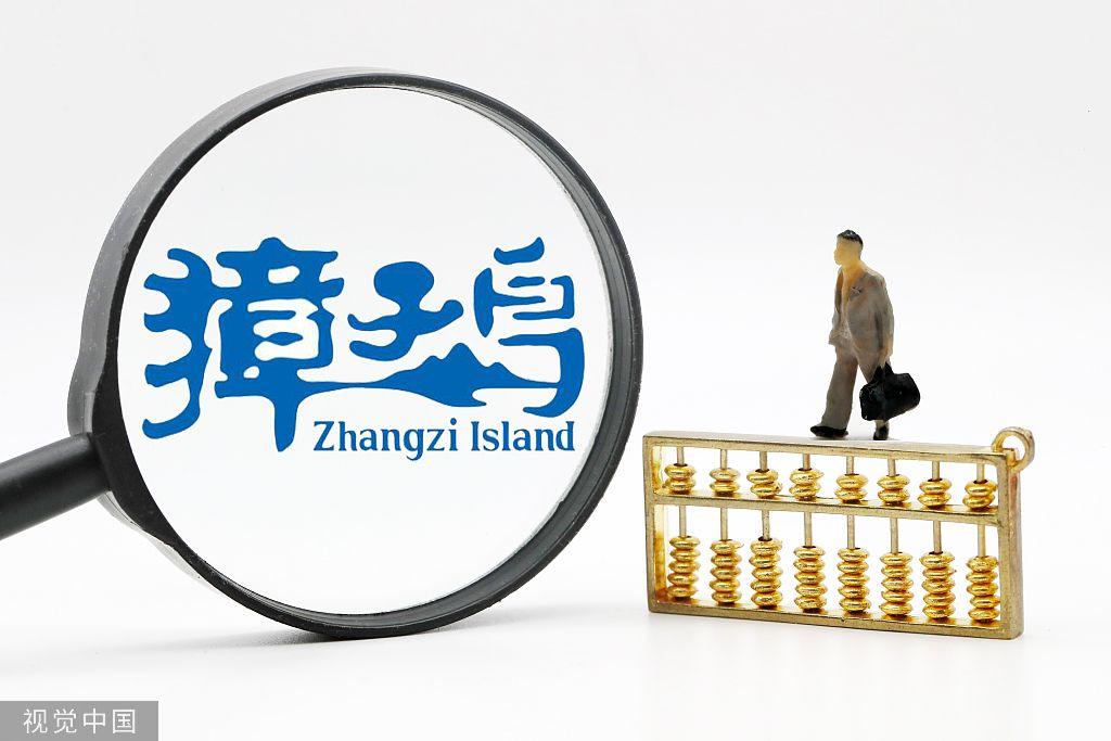 威尼斯娱乐送彩金58|房贷利率市场化,两项调控举措或将对房地产市场带来深远影响