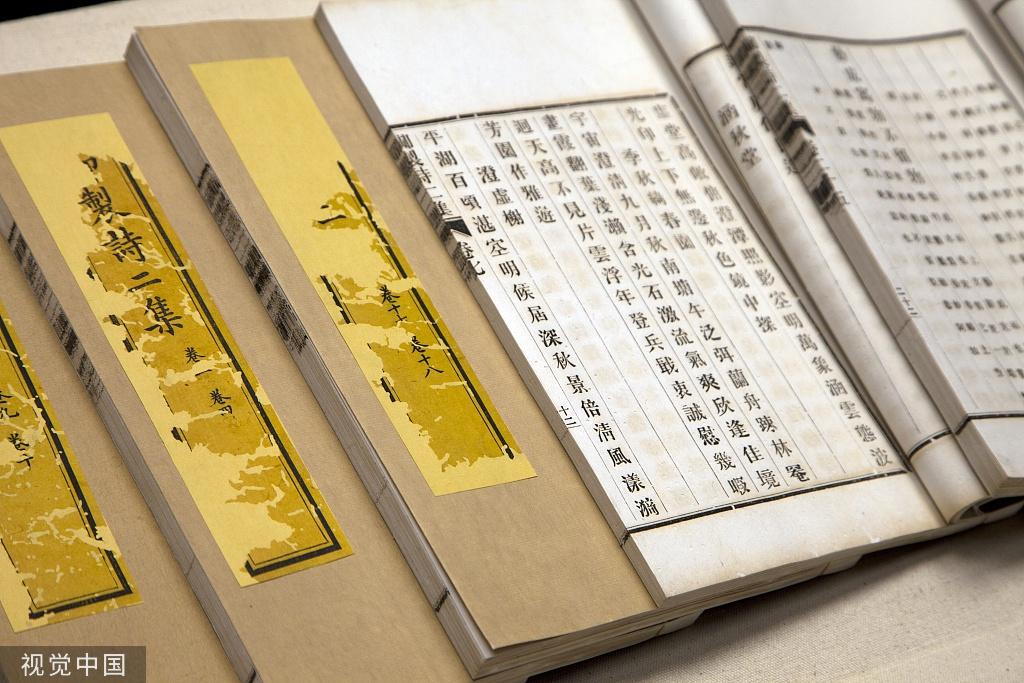 国家图书馆等20家单位联合发布,7.2万部古籍可在网上免费阅览
