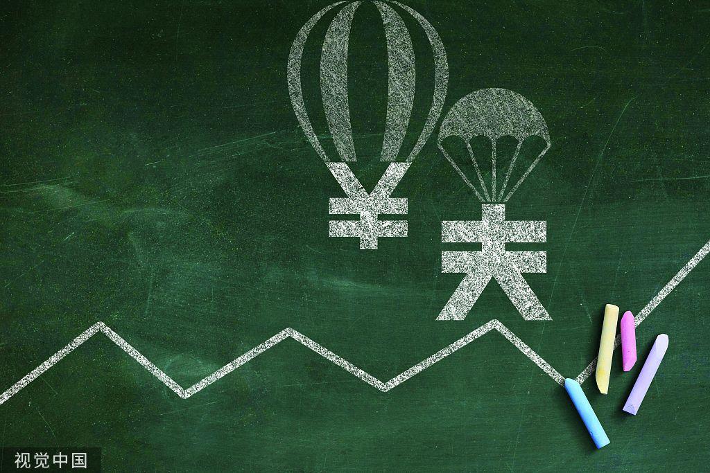 """""""宽货币""""势头恢复 央行时隔四年首下调7天逆回购利率"""