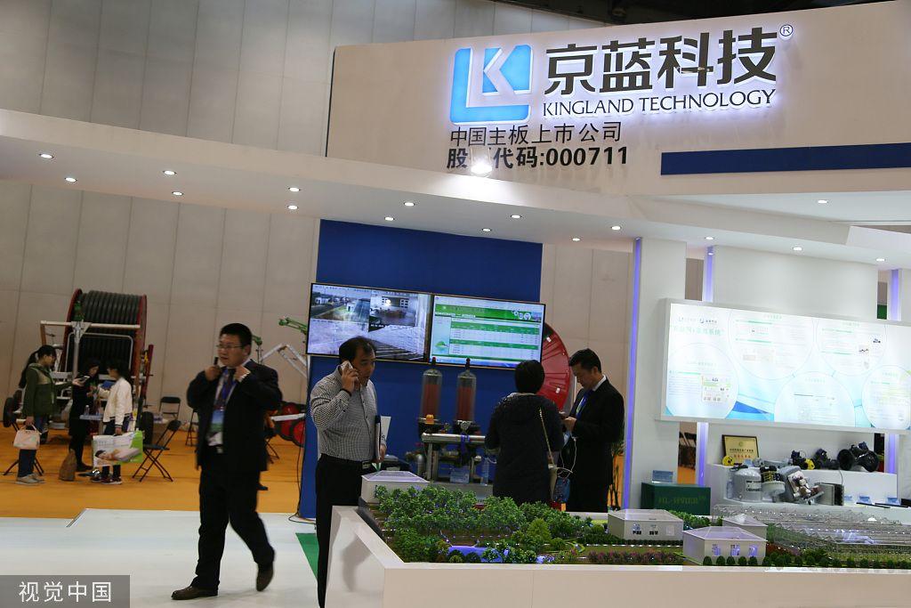 对赌承诺4年赚9.8亿 京蓝科技实控人或成绵阳国资委