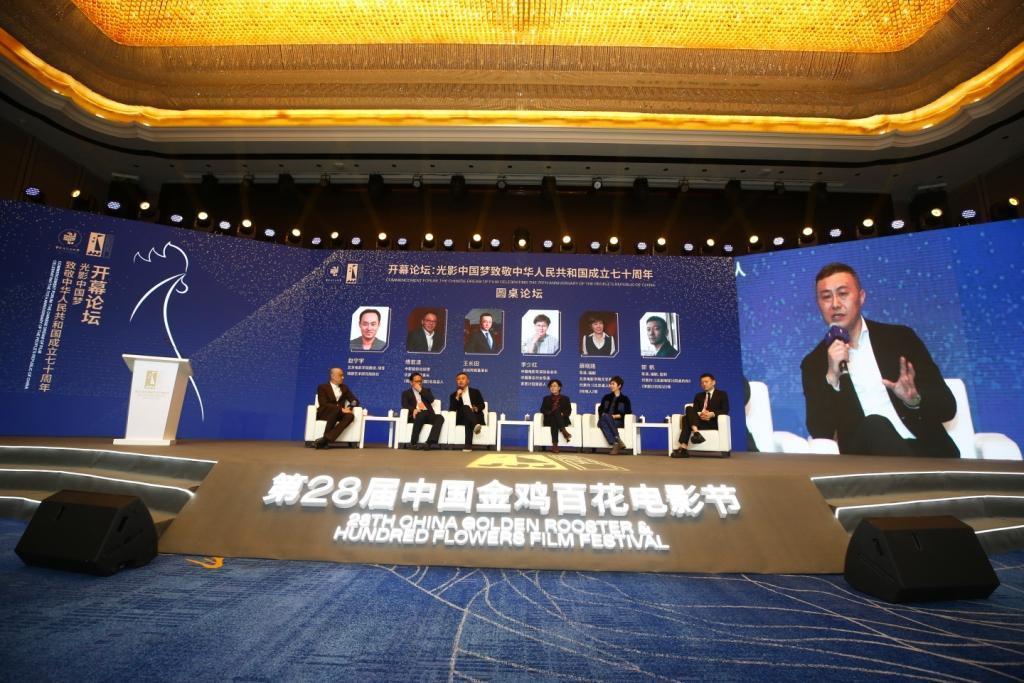 三部电影票房超125亿 王长田、傅若清、宋歌、郭帆聚在一起聊了聊