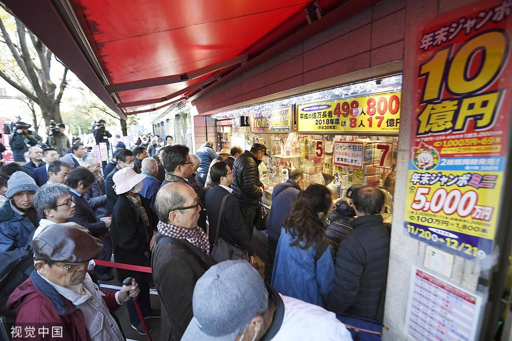 """日本年终彩票开始贩售 民众排长队争当""""锦鲤"""""""