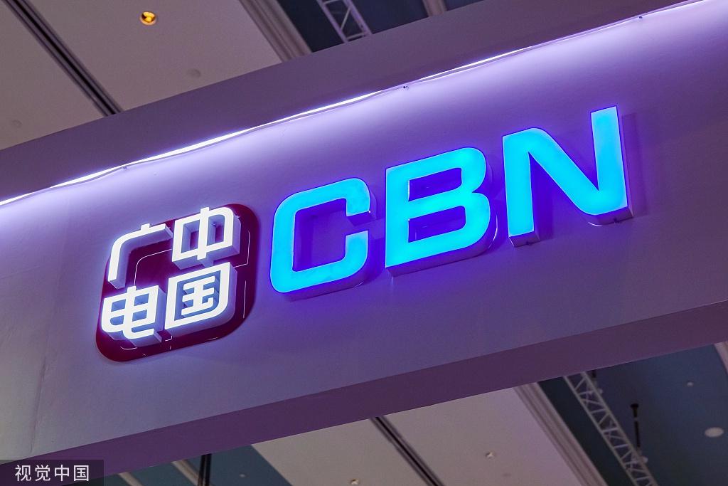 中国广电赵景春:5G建网选择战略投资共享共建合作伙伴