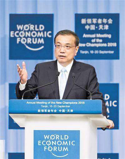 江会展中心出席2018年夏季达沃斯论坛开幕式并发表特别致辞.新华