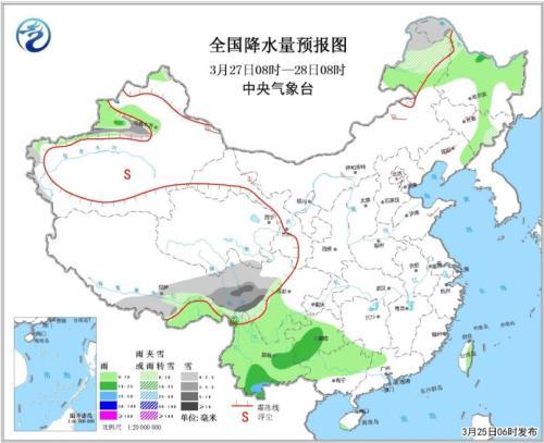 全国降水量预报图(3月27日08时-28日08时)