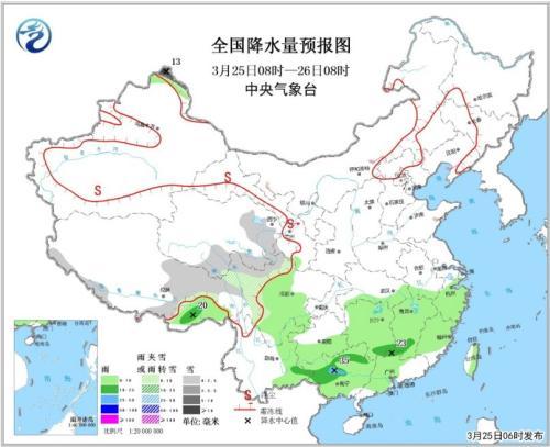 全国降水量预报图(3月25日08时-26日08时)