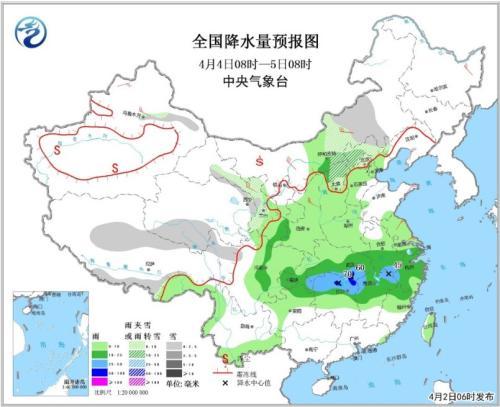 全国降水量预报图(4月4日08时-5日08时)