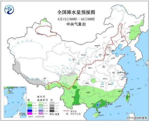 全国降水量预报图(4月15日08时-16日08时)
