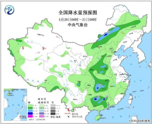 全国降水量预报图(4月20日08时-21日08时)