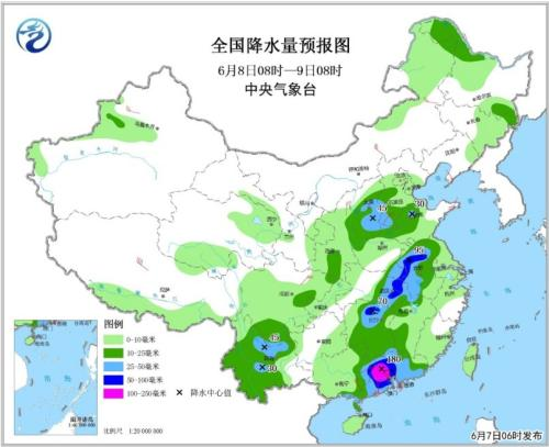 全国降水量预报图(6月8日08时-9日08时)