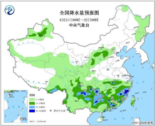 全国降水量预报图(6月21日08时-22日08时)