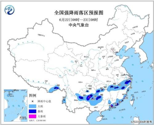 全国强降雨落区预报图(6月22日08时-23日08时)