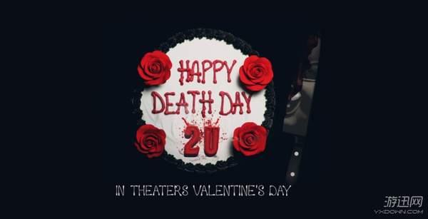 惊悚片《忌日快乐2》首张海报 北美明年2月14日上映