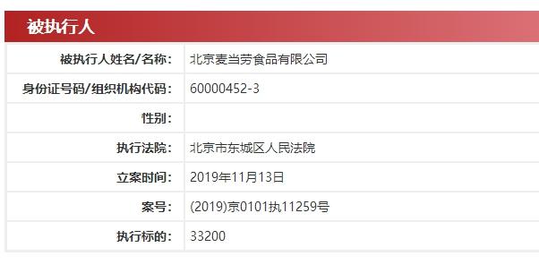 2019网络彩票最新消息 16-17日济宁这些区域将停水,请做好储水准备