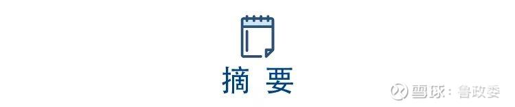 http://www.jienengcc.cn/nenyuanxinwen/140249.html