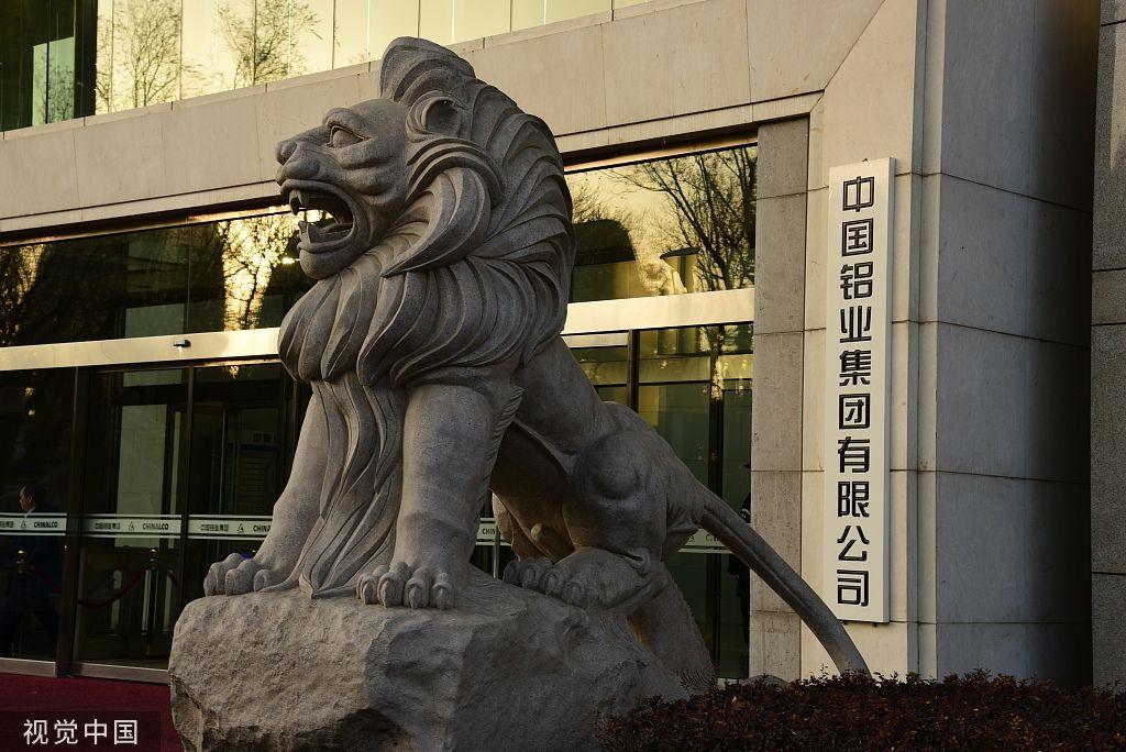 「彩票网站平台网址中有ab」外商投资法草案:视彰显中国进一步扩大开放的决心