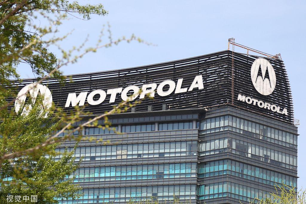 摩托罗拉发全球首款折叠屏翻盖手机Razr,售价超万元