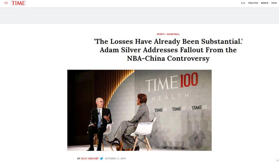 肖华在参加《时代》周刊峰会时承认莫雷事件让NBA遭受了巨大的经济损失。