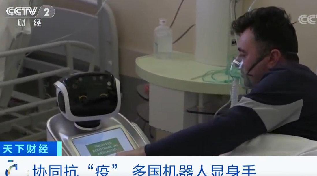 多国推行医疗机器人抗疫