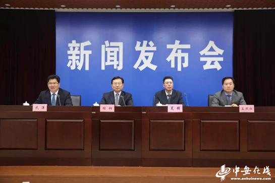 """科创企业""""孵化器""""来了 安徽省科技创新专板24日开板"""