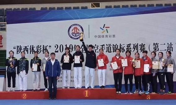 全国空手道锦标赛潍坊选手代表山东队夺冠