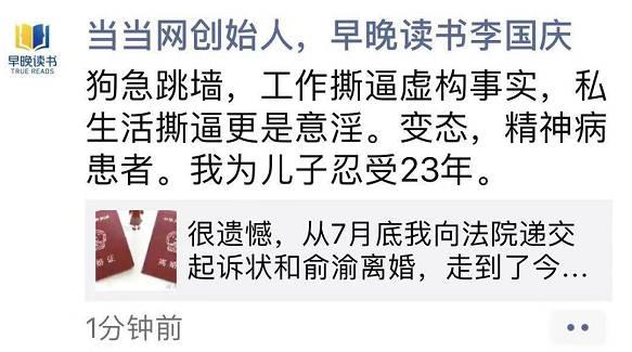 「@ddh大都会国际娱乐」意大利警方发现15名华人员工被剥削 企业主被捕