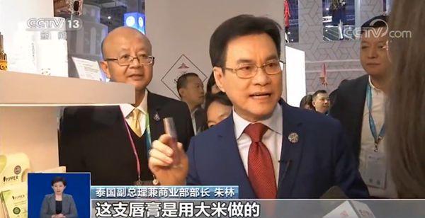 博彩文具,「组图」第28届中国金鸡百花电影节开幕