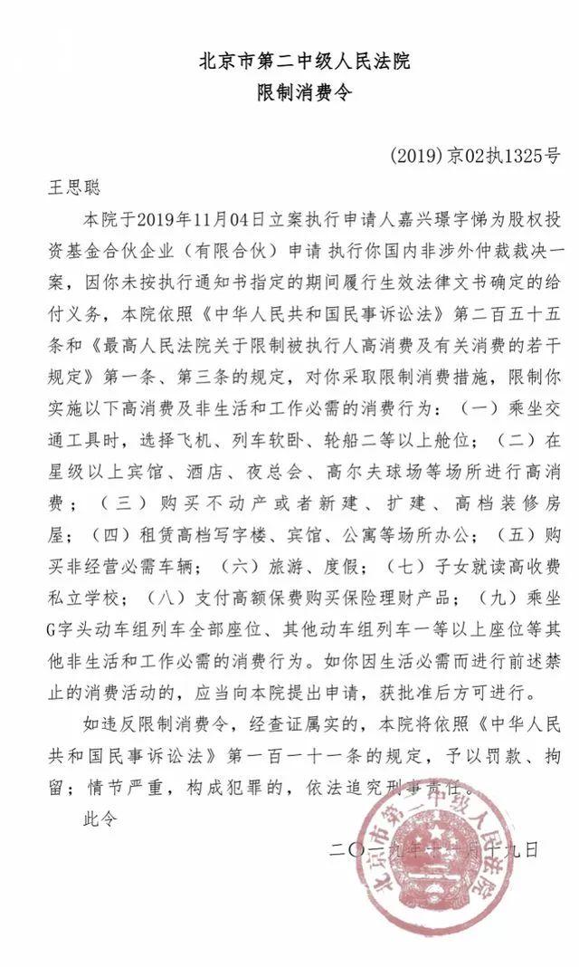 "lc8.com最新网址-天下政协 | 为了打好""第一仗"",大家直面问题"
