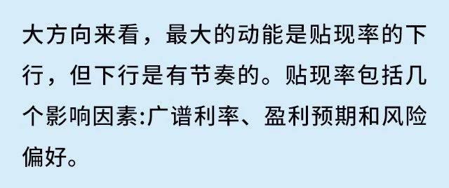 「奇彩娱乐登陆」高铁开通元旦黄山游客增35% 落地签免费泰国游回暖