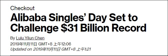 金沙介绍人|沪镍夜间一路下行 伦镍上探1.64万美元/吨后窄幅震荡