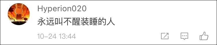 沙田娱乐场官网注册 日系车为什么还在坚持使用CVT?