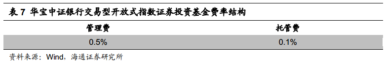 乐投信得过吗·广东连平一山场发生火灾,3名嫌疑人被刑拘