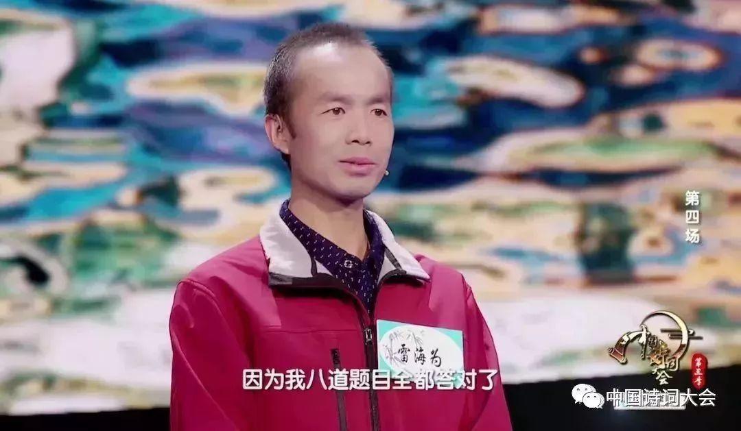 震惊整个江湖!外卖小哥击败北大硕士!拿下《中国诗词大会》总冠