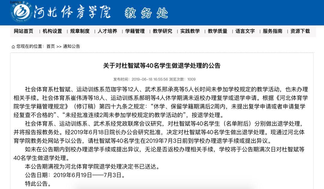 「888真人最线路检测中心」美如画!东莞这个景区主体工程封顶,计划明年国庆开放