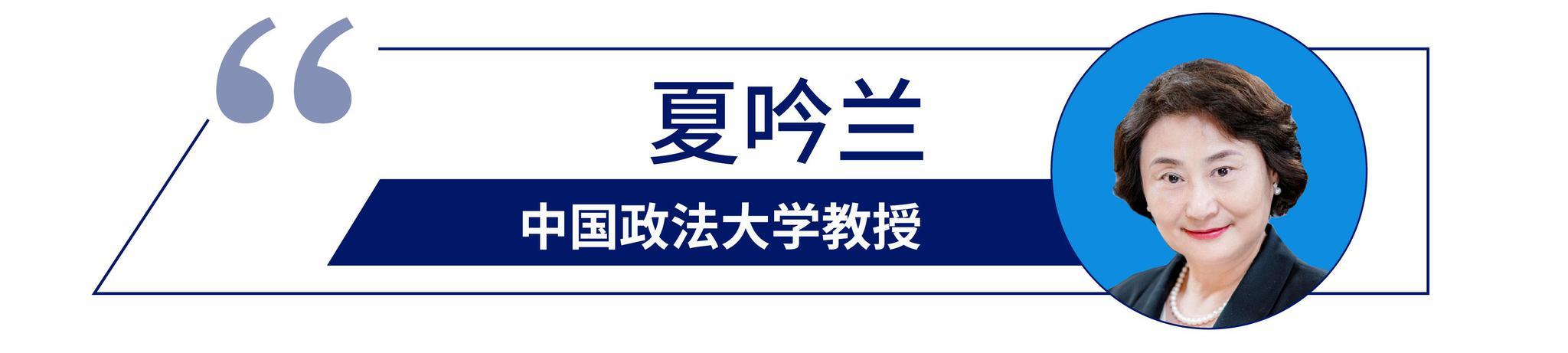 """必发交易所官网的微博 """"中国猪""""?对这一疑似辱华言论,瑞银发声明了"""