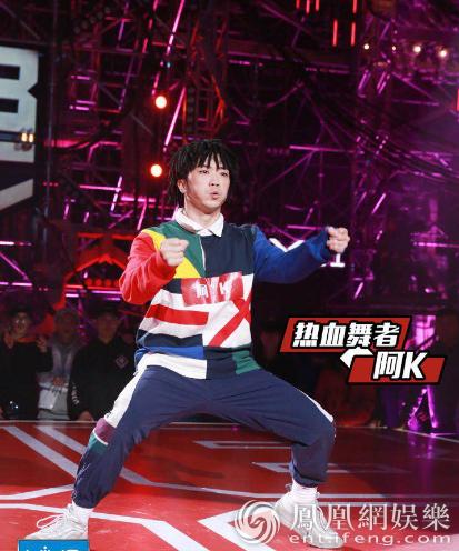 《热血街舞团》冯正击败阿k 召集人首次公演火力全开图片