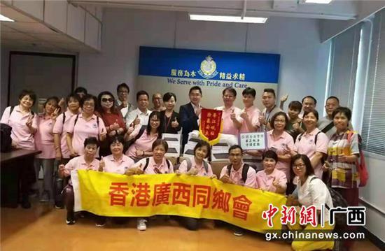 香港广西同乡会组团慰问警察 感谢辛勤付出