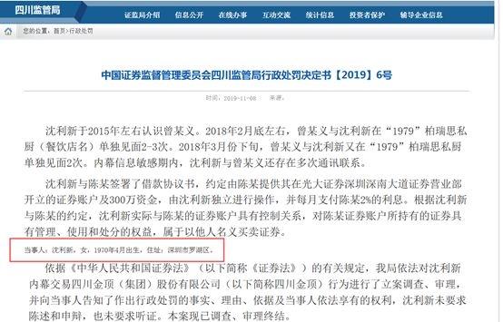 轩彩娱乐登录 - 安徽破获网络投资平台诈骗案 涉案金额超千万元
