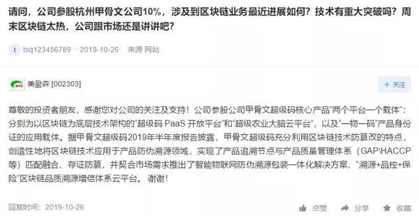 betvlctor伟德app_天津滨海新区 中国汽车产业聚集新高地