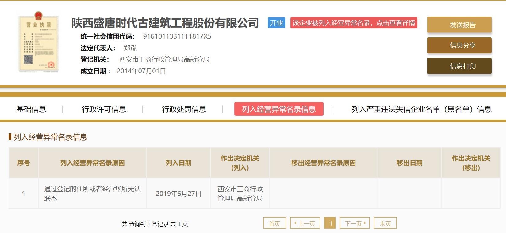 """金沙赌船官-宝安航城街道免费为""""小候鸟""""举办跆拳道培训"""