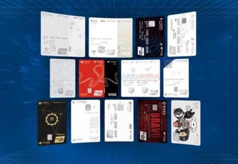 京东数科公布信用卡数字化运营成绩单 月均发卡量增长超8倍