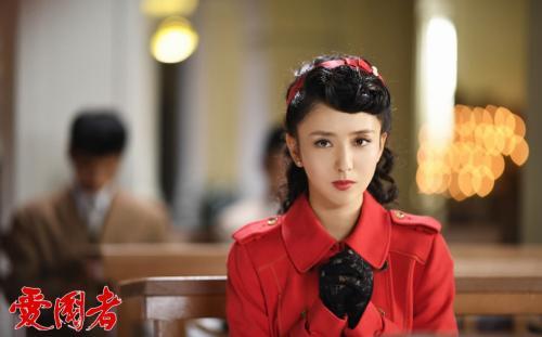 佟丽娅在《爱国者》中饰演女主角舒婕