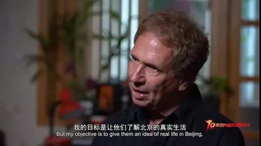 """""""金牌DJ""""的北京情愫"""