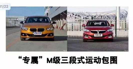 """百乐彩官网站-""""让人操碎心的孩子""""是被冤枉的"""