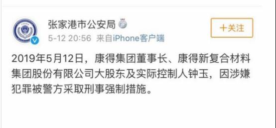 鑫莎娱乐场官网网站 Siri:谁敢调戏我 我就把谁的隐私录音发给苹果承包商