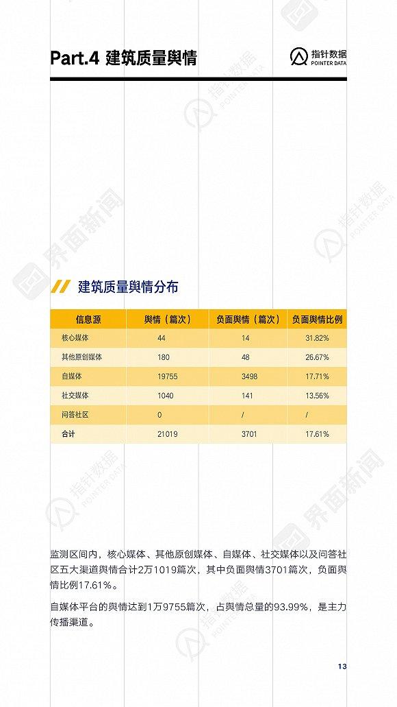 富易堂海王星娱乐·日本队:十分尊敬中国乒球手 希望风波能尽快平息