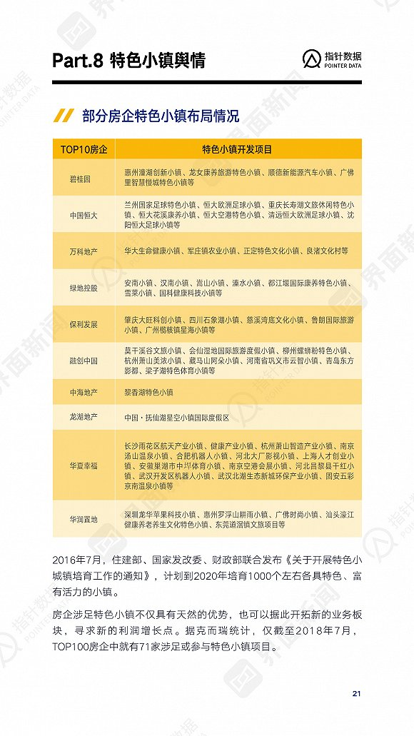 金新投注 - 中国社会科学院钱学宁:货币本质与数字货币解析