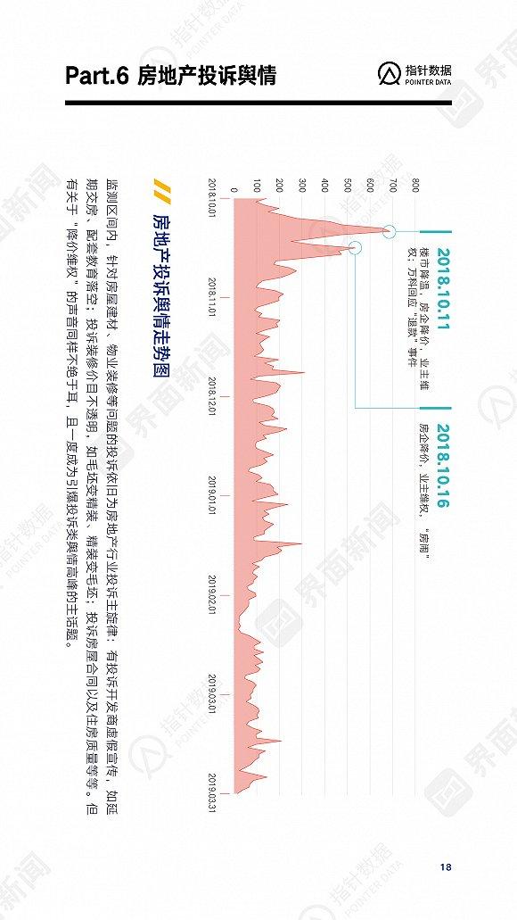 缅甸娱乐场在线开户·数说中国经济:5G推动中国工业变革